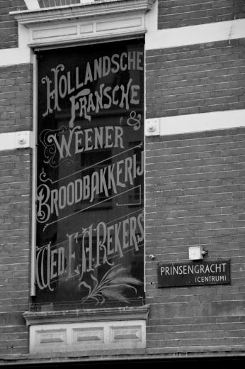 Baker's Sign, Prinsengracht